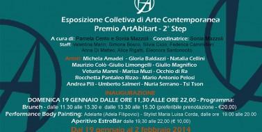 Invito (web) Premio Art Abitart Gennaio